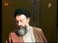 تعریف جمهوری اسلامی - شهید آیت الله دکتر بهشتی Islamic Republic - Farsi