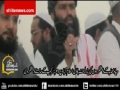 MWM Dharnay par Ahl e Sunnat wal Jamaat (ex Sipah Sahaba) ka jaloos - 9 June 2012 Islamabad - Urdu