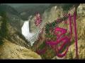 Quran Surah 1 - Al-Faatiha...The Opening - ARABIC with ENGLISH translation