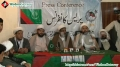 [14 April 2012] Press Conference Majlis Wahdat Muslimeen - About Dharna & Killing in Quetta - Islamabad - Urdu