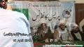 [14 April 2012] Telephonic Speech H.I. Raja Nasir Abbas at Dharna in Lahore - Urdu
