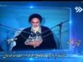 امام خمینی (ره): تکامل انسان Imam Khomeini (ra): Human Perfection - Farsi