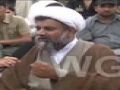 [13 April 2012] H.I. Raja Nasir Abbas on Gilgit Baltistan Incident - Islamabad Dharna at Parliament house - Urdu