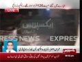 Bhoja Air crash site update 20 april 2012 - Urdu