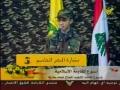 Speech of Son of Imad - jihad imad mogneye - Part 2 لبيك يانصرالله  - Arabic
