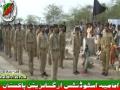 [17th Barsi Dr. Muhammad Ali Naqvi] Auncha Rahe apna Alam - Urdu