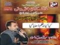 Ali Deep Nuha 2012 - Shahadat Hazrat Fatima Zahra - کیا کیا نہ ظلم ڈھایا گیا - Urdu