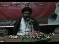 ولایت فقیہ - H.I. Ahmed Iqbal - Al Mustafa House - 15 April 2012 Lahore - Urdu
