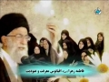 فاطمه زهرا (س)، اقيانوس معرفت و عبوديت Fatima Zahra: Ocean of Wisdom and Thralldom