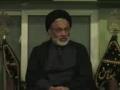 Tazkia Nafs Urdu Majlis - Part - 3