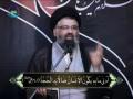 Marifaat e Hujaat [clip] Syed Jawad Naqvi - Urdu