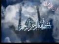 دعای زیبای فرج Beautiful Dua Faraj - Arabic