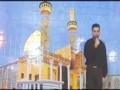 Beautiful Farsi Noha - Huseyn Jaanem by Majid Frozi - Persian