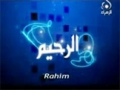 Isma ul Husna [Name of Allah]  Ya Rahman Ya Allah Ya Rahim - Arabic sub Turkish