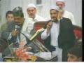 Isma ul Husna name of Allah live performance - Arabic