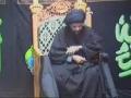 [abbasayleya.org] Payghamber (sawaw) ki Ikhlaqi Sifaat - Safar Majlis 1 1429 - 2008 - URDU