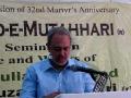 Yaad-e-Mutahhari (r) 2012 - Moulana Agha Mujahid Hussain - Urdu