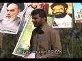 یونیورسٹیز میں شیعوں کی ذمہ داریاں - Agha Safder Muree Lecture - Urdu
