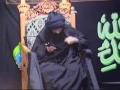 [abbasayleya.org] Payghamber (sawaw) ki Ikhlaqi Sifaat - Safar Majlis 3 1429 - 2008 - URDU