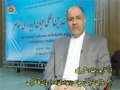 [1] Program بین الاقوامی کانفرنس - International Conference - Urdu