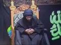 [abbasayleya.org] Payghamber (sawaw) ki Ikhlaqi Sifaat - Safar Majlis 6 1429 - 2008 - URDU