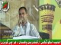 [Shuhada Week][5 May 2012] Tarana Ali Deep Rizvi - شہادت سعادت - Urdu