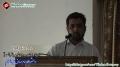 [Seminar Barsi Shaheed Baqir Sadar] Speech by Brother Saeed Haider - Urdu