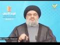 خطاب السيد حسن نصرالله مهرجان الوعد الأجمل - 11/5/2012 - Arabic