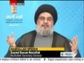 Speech Sayyed Hassan Nasrallah - 11 May 2012 - مهرجان الوعد الأجمل - [English]