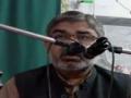 Eid e Ghadeer & Mubahila - H.I. Syed Ali Murtaza Zaidi - Islamabad - 20 Nov 2011 - Urdu