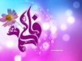 Birth anniversary of Hazrat Fatema az-Zahra (SA) - Arabic