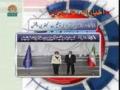 [13 May 2012] Program اخبارات کا جائزہ - Press Review - Urdu