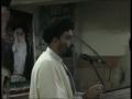 [13 May 2012] Career Guidance Seminar - H.I. S. Ahmed Iqbal Rizvi - Urdu