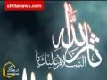 Our Commitment ہمارا عزم - Urdu