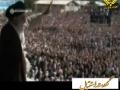 [4] داستان عشق Dastan e Eshq 5 - [Warm Welcome] - Urdu