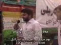 [16 May 2012 Protest - Lahore] Speech Br. Nasir Abbas Shirazi - Urdu