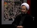شناخت منافق- حجت الاسلام پناهيان Identifying Hypocrite - Farsi