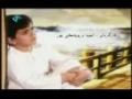 آقا سلام Salam Agha (ajtf) - Farsi
