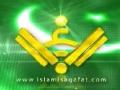Support Us by Purchasing Original CDs / DVDs - Urdu
