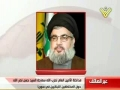 خطف لبنانيين في سوريا والسيد نصرالله يعلّق - Nasrallah Appeals for Calm - Arabic