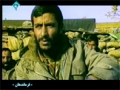 Farmandehan - فرماندهان - حاج ابراهیم همت - Farsi