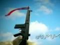 سالنامه افتخار Diary of Honor - Khorramshahr Liberation 31th anniversary - Farsi