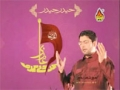 Haider Haider Haider Haider - Munqabat 2012-2013 - Urdu