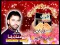 Usool e Deen - Shadman Raza Manqabat - Urdu