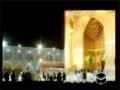 Ali Ki Teigh Sey Woh Inqilab - Munqabat 2012 - Urdu