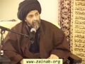 [04] Islamic Value System - Crying upon the fear of Allah - H.I. Abbas Ayleya - English