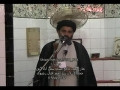 خطبہ جمعہ - Friday sermon - H.I. Syed Ahmed Iqbal Rizvi - 4 May 2012 - Jamia Imamia Samnabad Lahore - Urdu