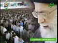 Amazing Prayer by Vali Amr Muslimeen Ayatullah Sayyed Ali Khamenei - Arabic
