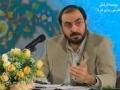 10 انقلاب در یک انقلاب - Tarhi Baraye Farda - Rahim Pour Azghadi - Farsi