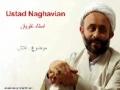 استاد نقویان Ustad Naghavian تلاش Talash - Frasi
